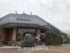 <b>日本站 |Day 1 探访『小山进』的甜点王国,领略日式甜品文化</b>