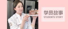 【新生故事】刘士艳:初次离家的萌新,请多指教!
