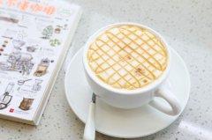 开个咖啡店需要学什么?学多久能开店?
